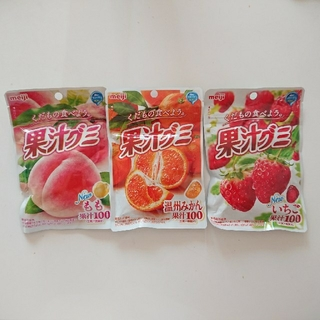 明治 - 明治 ( meiji ) 果汁 グミ コラーゲンアソート 果物
