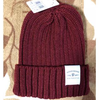 パサージュミニョン(passage mignon)の新品  パサージュミニョン シンプルニット帽 ワインレッド(ニット帽/ビーニー)