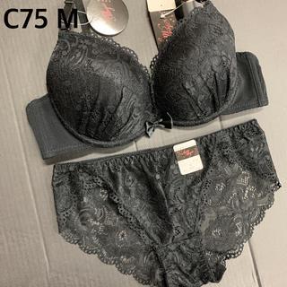 ブラショーツセット C75 新品 1603 ブラック(ブラ&ショーツセット)