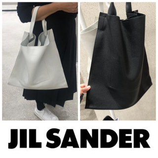 ジルサンダー(Jil Sander)のJIL SANDER Xiao handbag(ハンドバッグ)