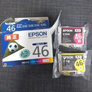 EPSON - EPSON インクカートリッジ イエロー&マゼンダ
