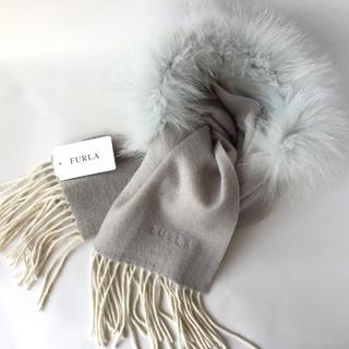 フルラ(Furla)のフルラ マフラー ファー フォックス 新品 ライトグレー ストール グレー(マフラー/ショール)