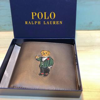 POLO RALPH LAUREN - ポロ ラルフローレン ポロベアー レザー 二つ折り財布 濃茶 新品 ブランド