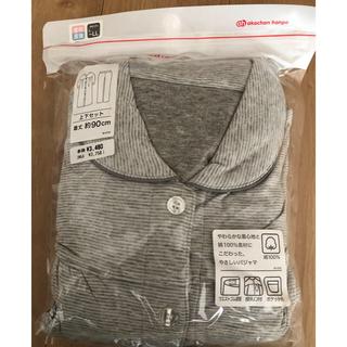 アカチャンホンポ(アカチャンホンポ)の綿100%マタニティーパジャマ 授乳口付き L〜X L(マタニティパジャマ)