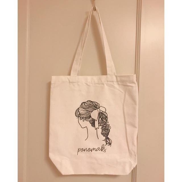 dholic(ディーホリック)のプリント キャンバス トートバッグ オフホワイト 韓国 レディースのバッグ(トートバッグ)の商品写真