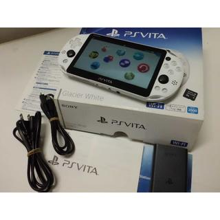 PlayStation Vita - PSVITA PCH-2000 Glacier Whiteと8GBメモリーカード