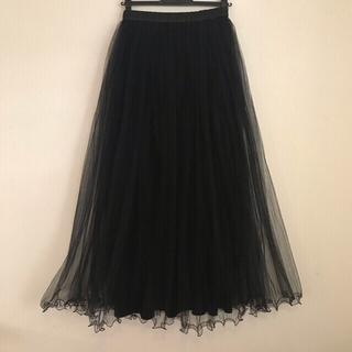 DOUBLE STANDARD CLOTHING - ソフトチュールスカート ダブルスタンダードクロージング