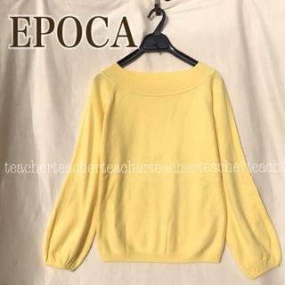 EPOCA - パステルカラー イエロー カシミヤ100 ニット バルーン 春色