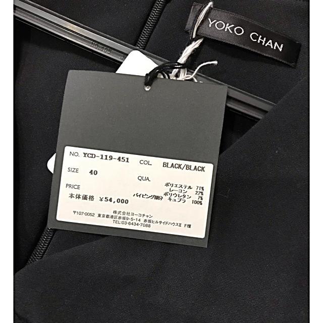 BARNEYS NEW YORK(バーニーズニューヨーク)のヨーコチャン YOKO CHAN フリル ワンピース レディースのワンピース(ひざ丈ワンピース)の商品写真