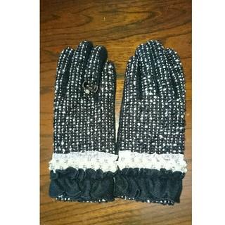 アクシーズファム(axes femme)のアクシーズファム 手袋(手袋)