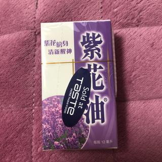 1/17〜19即日発送可!紫花油 アロマオイル 万能 香港