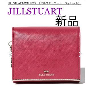 JILLSTUART - ジルスチュアート❤折り財布