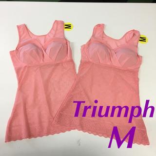 トリンプ(Triumph)のTriumph パット付きキャミソール2枚セット M(その他)