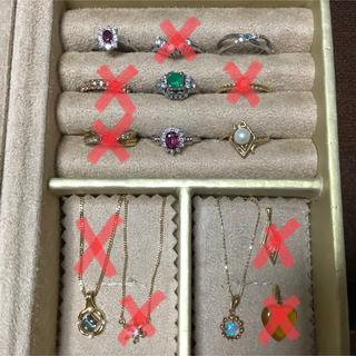 今だけ価格!プラチナ、18金、天然石、ダイヤ、アクセサリーセット(リング(指輪))