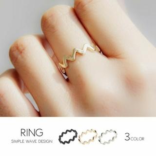 レディース シンプル ウェーブ リング 17号(リング(指輪))