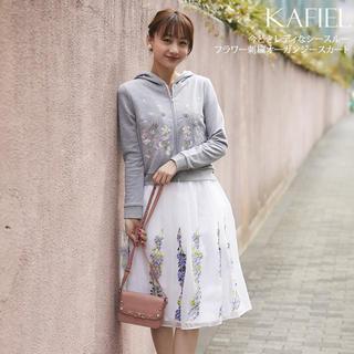 トッコ(tocco)のtocco closet シースルーフラワー刺繍オーガンジースカート(ひざ丈スカート)
