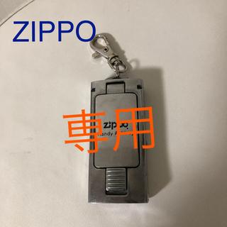 ジッポー(ZIPPO)のZIPPO  携帯灰皿(タバコグッズ)