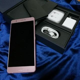 ASUS - ASUS ZenFone3 Ultra  SIMフリー ZU680KL