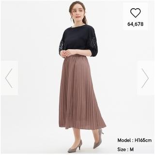 GU - GUプリーツロングスカート パープル新品タグ付き