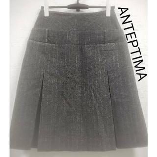 ANTEPRIMA - ANTEPRIMAスカート