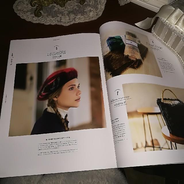 FUDGE (ファッジ) 2019年 11月号 エンタメ/ホビーの雑誌(その他)の商品写真