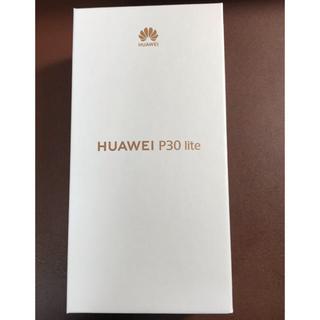 ANDROID - 【未使用未開封】HUAWEI P30 lite