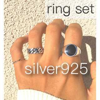 silver925 オープンリング セット メンズ 指輪 フリーサイズ (リング(指輪))