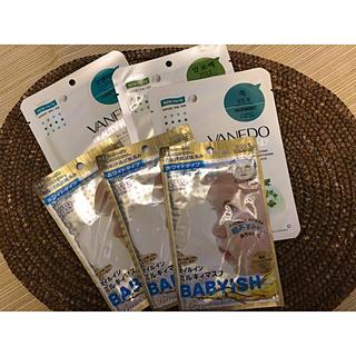 コーセー(KOSE)のフェイスマスク まとめ売り 5枚(パック/フェイスマスク)