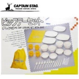 キャプテンスタッグ(CAPTAIN STAG)のCAPTAIN STAG 食器セット4人分(弁当用品)