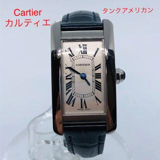 Cartier - Cartier(カルティエ) タンクアメリカン SM ウォッチ
