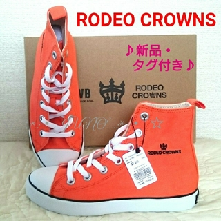 ロデオクラウンズ(RODEO CROWNS)のORGハイカット♡RODEO CROWNS ロデオクラウンズ 新品 タグ付き(スニーカー)