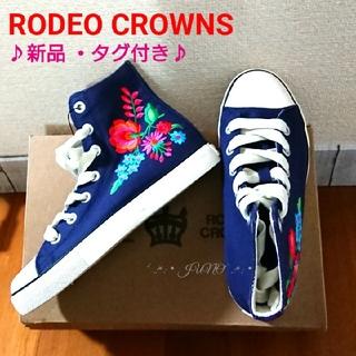 ロデオクラウンズ(RODEO CROWNS)の刺繍ハイカット♡RODEO CROWNS ロデオクラウンズ 新品 タグ付き(スニーカー)