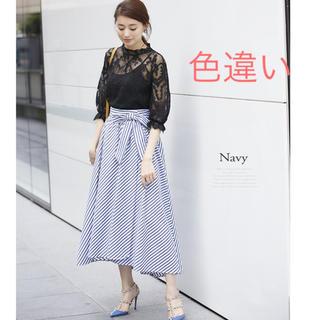 トッコ(tocco)の新品♡tocco 完売 スカート  グリーン ストライプ ロングスカート(ロングスカート)