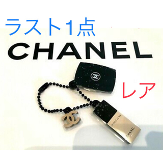 CHANEL - CHANELノベルティチャーム 非売品 レア