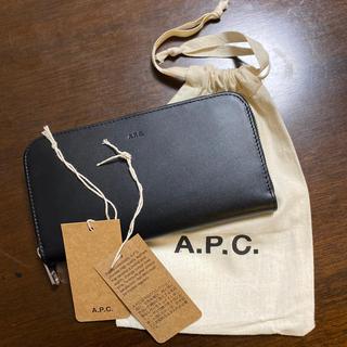 アーペーセー(A.P.C)のA.P.C.カーフスキン長財布(財布)