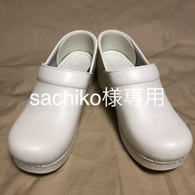 dansko(ダンスコ)のダンスコ 37 レディースの靴/シューズ(ローファー/革靴)の商品写真