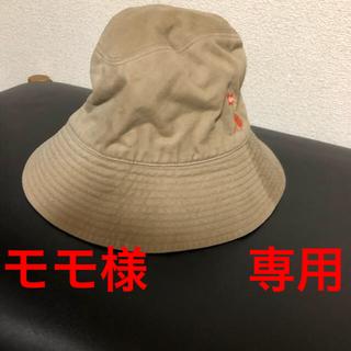 ポールスミス(Paul Smith)のポールスミス 帽子(その他)
