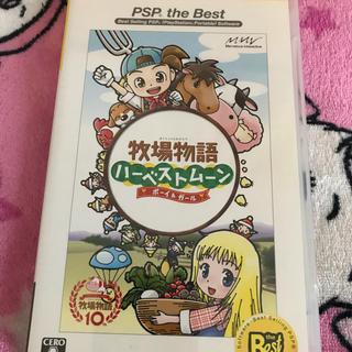 PlayStation Portable - 牧場物語 ハーベストムーン 中古 PSP