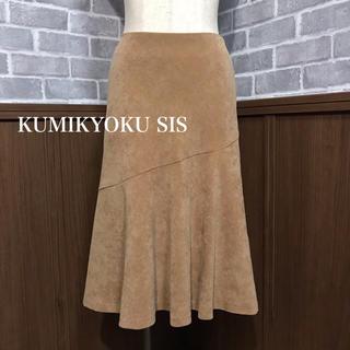 kumikyoku(組曲) - KUMIKYOKU SiS スウェード スカート