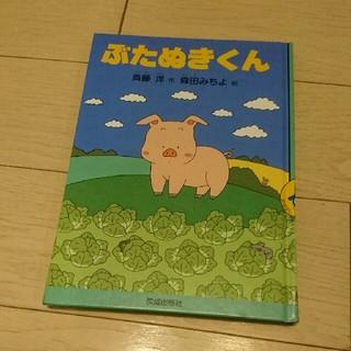 おはなしよむよむシリーズ  児童書(絵本/児童書)