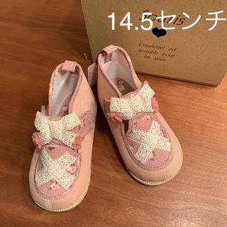 スーリー(Souris)の【未使用品】スーリー 14.5センチ ピンク(スニーカー)