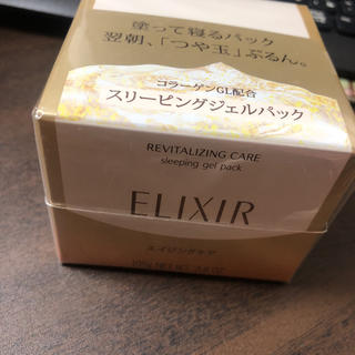 エリクシール(ELIXIR)の資生堂 エリクシールシュペリエル スリーピングジェルパック W(105g)(パック/フェイスマスク)