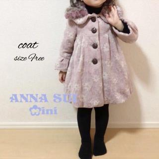 アナスイミニ(ANNA SUI mini)のアナスイミニ コート(コート)