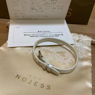 NOJESS - 美品♡ノジェス♡腕時計♡ウォッチベルト♡パールホワイト