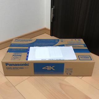 Panasonic - 新品未開封 パナソニック ブルーレイレコーダー 1060