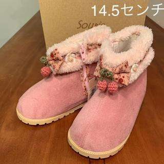 スーリー(Souris)の【未使用品】スーリー 靴 14.5センチ ピンク(ブーツ)