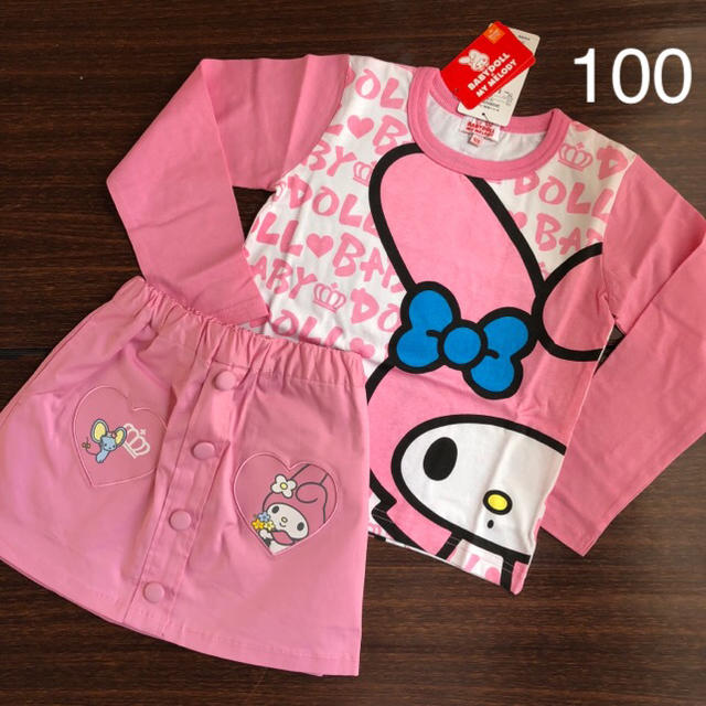 BABYDOLL(ベビードール)の新品 BABYDOLL☆100 マイメロディ ロンT スカート ベビードール キッズ/ベビー/マタニティのキッズ服女の子用(90cm~)(Tシャツ/カットソー)の商品写真