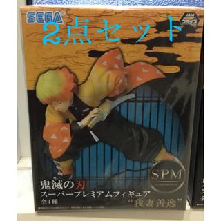 SEGA - 鬼滅の刃 フィギュア 2点セット売り