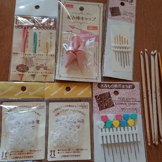かぎ針、編み物用品セット