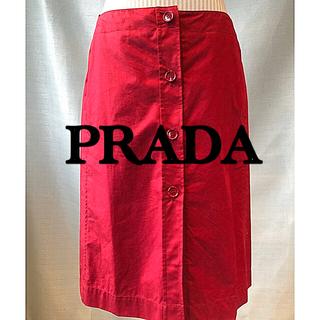 プラダ(PRADA)のコットンスカート(ひざ丈スカート)